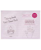 A'PIEU Маска для ногтей ягодная Take My Hand Nail Sheet Pack (Berry)