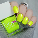 Bow Nail Polish Mellow (author - ginger_fyyf)
