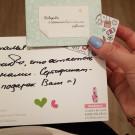 Подарочный сертификат 1000 рублей (автор - Игнесмати)