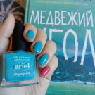 piCture pOlish Ariel (author - Hanna)