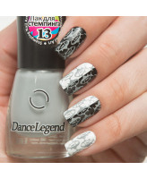 Dance Legend 13 Grey