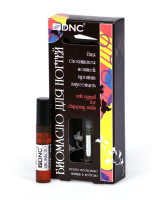 DNC Биомасло для слоящихся ногтей
