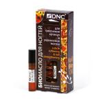 DNC Биомасло для смягчения кутикулы и укрепления ногтей