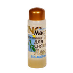 DNC Жидкость для снятия лака эвкалипт 100 мл.