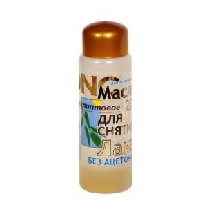 DNC Two-layer eucalyptus oil nail polish remover