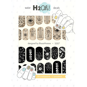 H2Oh! S007