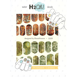 H2Oh! S009
