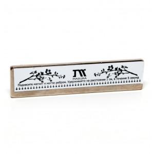 Masura 904-113 Magnet for nail polish and gel nail polish