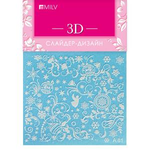 MILV 3D A81