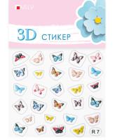 MILV 3D-Стикер R 07