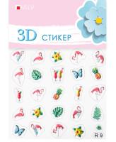 MILV 3D-Стикер R 09