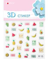 MILV 3D-Стикер R 15