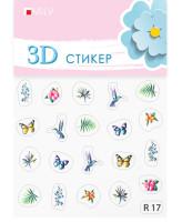 MILV 3D-Стикер R 17