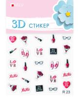 MILV 3D-Стикер R 23