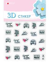 MILV 3D-Стикер R 24