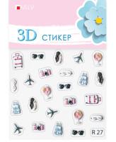 MILV 3D-Стикер R 27