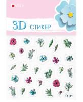 MILV 3D-Стикер R 31