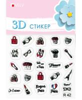MILV 3D-Стикер R 42
