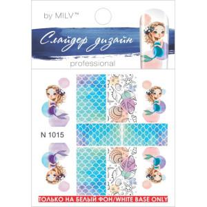 MILV N 1015