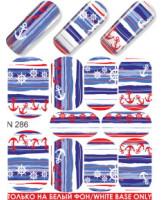 MILV N 286