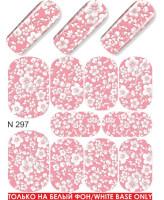 MILV N 297