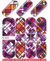 MILV N 443