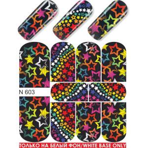 MILV N 603