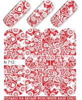 MILV N 712