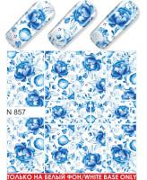 MILV N 857