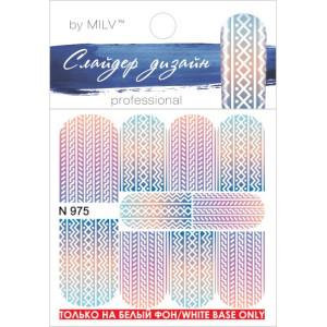 MILV N 975