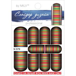 MILV N 979