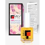 MILV Натуральное масло для ногтей и кутикулы