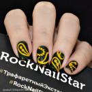 RockNailStar Трафарет-мини Индия
