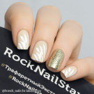 piCture pOlish Beige (Beige)