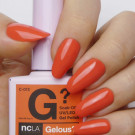 NCLA Гель-лак I Only Fly Private (I Only Fly Private Gel)