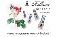 Новая коллекция A-England Ballerina в магазине ЛакоДом