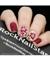 RockNailStar Трафарет Гавайи