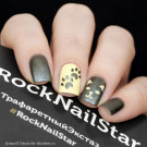 RockNailStar Трафарет-мини Котики
