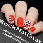 RockNailStar Трафарет-мини Соты