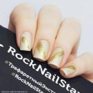 RockNailStar Трафарет Перья