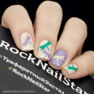 RockNailStar Трафарет Романтик
