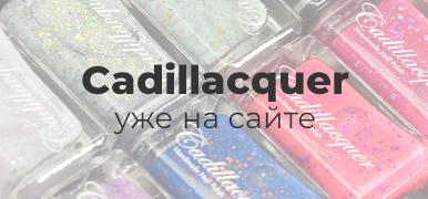 Cadillacquer